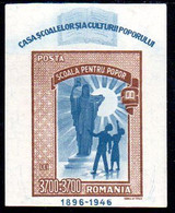 ROMANIA 1947 Vocational Training Block MNH / **.  Michel Block 37 - 1918-1948 Ferdinand, Charles II & Michael