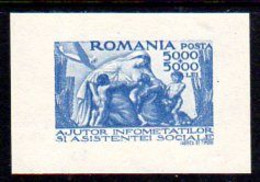 ROMANIA 1947 Social Assistance Block MNH / (*).  Michel Block 36 - 1918-1948 Ferdinand, Charles II & Michael