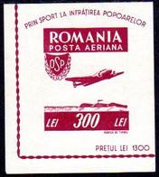 ROMANIA 1946 People's Sport Block MNH / **.  Michel Block 33 - 1918-1948 Ferdinand, Charles II & Michael