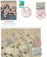 Vorlesung Für Studenten In Anatomie - Koganei Yoshikiyo (Gemälde Seison Mayeda) - Brief & Maximumkarte - Medicina
