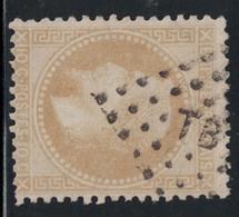 EMPIRE - N°28A - LOSANGE AMBULANT - TB - COTE TIMBRE 20€. - 1849-1876: Classic Period