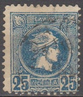 Grece N° 96 A Oblitéré Dentelé 11,5 Bleu 25 L - Usados