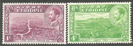 324 Ethiopie 1947 Amba Alaguie Debra Sina MH * Neuf Ch (ETH-282) - Ethiopia