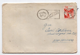 1959 YUGOSLAVIA,SLOVENIA,LJUBLJANA TO NEW BELGRADE,FLAM: TOMOS,COLIBRI MOTORCYCLE - Storia Postale