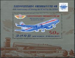 Korea 2017. Membership In Intl Civil Aviation Organization (MNH OG) S/S - Korea (Noord)