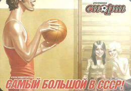 BASKETBALL * SPORT * CCCP * CALENDAR * Univermag Sport 2002 * Russia - Klein Formaat: 2001-...