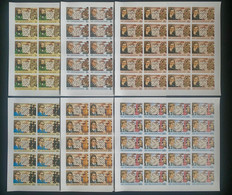 Stamps Complete Set In Sheets Chess Master Imperf. - Chess