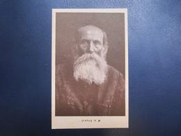A D GORDON CARTE POSTALE POSTCARD ISRAEL PC KARTE ANSICHTKARTE SOUVENIR POST CARD PHOTO STAMP CACHET - Israel