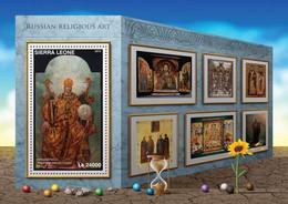 Sierra Leone 2016 Paintings Of  Russian Religious Art - Sierra Leone (1961-...)