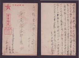JAPAN WWII Military Postcard Malaya 25th Army 47th Line Of Communication Garrison WW2 JAPON GIAPPONE - Japanese Occupation