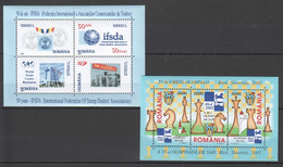 G672 2002 ROMANIA GAMES CHESS STAMP DEALERS ARCHITECTURE 2KB MNH - Chess