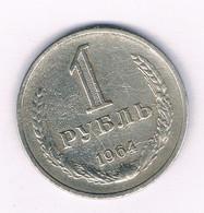 1 ROUBEL   1964  CCCP  RUSLAND /8708/ - Russia