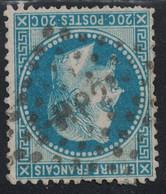 EMPIRE - N°29A - LOSANGE AMBULANT - HP2° - VARIETE POINT DEVANT LE NET. - 1849-1876: Classic Period