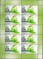 2016 Allem. Fed. Deutschland Germany Mi. 3238**MNH Sheet . Europa: Umweltbewusst Leben. - Blocks & Sheetlets
