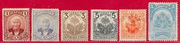 Haïti N°16, 17, 35, 36, 46, 54 1887-99 * & (*) & ** - Haiti