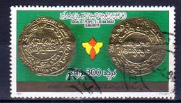 15.2.1985; Goldmünzen, Mi-Nr. 1477, Gestempelt, Los 52624 - Libyen