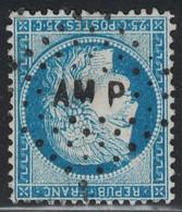CERES - N°60 - LOSANGE AMBULANT - AMP. - 1849-1876: Classic Period