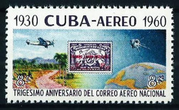 Cuba Nº A-216 Nuevo - Luftpost