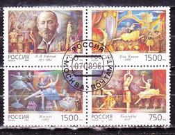 Russia 1996 Balletto  -Serie Completa Usata - Used Stamps
