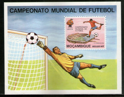 Mozambique 1981 World Cup Football Spain Sport Sc 730B Imperf M/s MNH # 8272 - Andere
