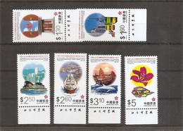 HongKong  ( 838/843 XXX -MNH) - Hong Kong (...-1997)