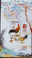 INDONESIA YEAR OF THE ROOSTER 2017 - Indonesia
