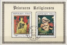 227G Tchad 1970 Quadro Dipinto Desideri Fouquet Madonna De Cuscino Verde Col Bambino Imperforato Chad Ciad - Chad (1960-...)