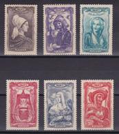 D222 / LOT N° 593/598 NEUF** COTE 16€ - Verzamelingen
