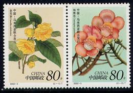 CHINE -  3967/3968** -  FLEURS - Ungebraucht