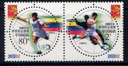 CHINE -  4005/4006** -  COUPE DU MONDE DE FOOTBALL - Ungebraucht