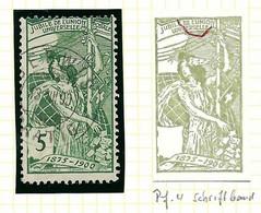 """SUISSE Variétés UPU 1900: Le ZNr. 77B.2.04, """"Griffure De Couleur"""", Obl. CAD - Plaatfouten"""