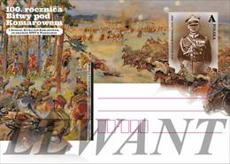 POLAND Postcard 2020.08.28. Cp 1901 100th Anniversary Of The Battle Of Komarow - Horses - Postwaardestukken
