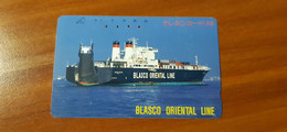 Phonecard Japan 110-38599 Ship - Japon