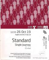 "Qatar Metro/Subway Train/Tram Ticket, Standard Single Journey For A ""CHILD"" - World"