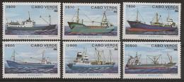 CAPE VERDE 1980 Ships - Isola Di Capo Verde