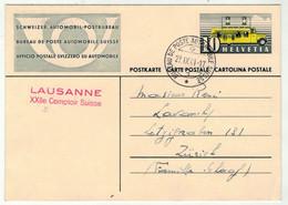 Suisse // Schweiz // Switzerland // Entier Postaux  // 1941 //  Entier Postal  BPA Lausanne XXII Comptoir (A312) - Interi Postali