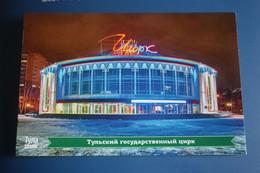 Russia, Tula. CIRCUS. Modern Postcard - Rare Edition - Zirkus