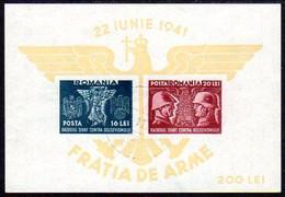 ROMANIA 1941 Military Alliance With Germany Block MNH / (*) .  Michel Block 17 - Blocks & Sheetlets