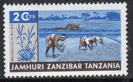 Zanzibar 1965  Single 20c Stamp Issued To Mark Agricultural Development. - Zanzibar (1963-1968)
