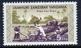 Zanzibar 1966  Single 5c Stamp Issued As Part Of The Definitive Set. - Zanzibar (1963-1968)