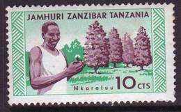 Zanzibar 1966  Single 10c Stamp Issued As Part Of The Definitive Set. - Zanzibar (1963-1968)