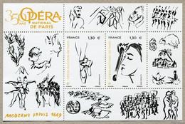 France 5353/5354 F 2019 Opéra   Neuf TB ** MNH Sin Charnela Prix De La Poste 2.6 - Unused Stamps