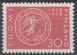 +M925. Finland 1958. Jyväskylä. Michel 497. MNH(**) - Neufs