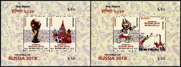 Bangladesh (2018) - 2 Blocks -  /  World Cup Russia - Soccer - Football - Calcio - Fussball - 2018 – Russia