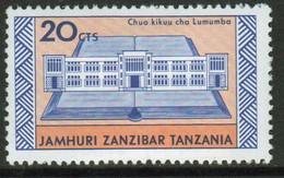 Zanzibar 1966  Single 20c Stamp Issued As Part Of The Definitive Set. - Zanzibar (1963-1968)
