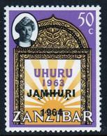 Zanzibar 1964  Single 50c Stamp Issued To Celebrate Independence With Overprint. - Zanzibar (1963-1968)