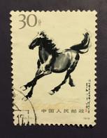 CHINE CHINA 1978 - Peinture Xu Beihong CHEVAL HORSE - 30 F Used - Mi. 1404 - Cf Scan - Gebraucht