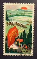 CHINE CHINA 1978 - 8 F Used - Mi. 1422 - Cf Scan - Gebraucht