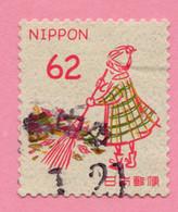2017 GIAPPONE Foglie Girl With Broom - 62 Y Usato - Gebruikt