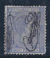 ESPAÑA/PUERTO RICO 1876 - Edifil #9 (*) - Variedad: Habilitación De La Derecha Doble - Porto Rico